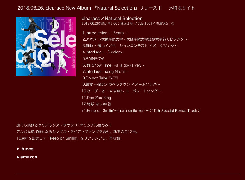 clearance クリアランス CDアルバム Natural Selection CD